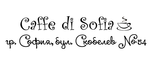 Caffe di Sofia