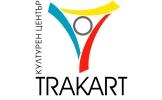 Фондация Тракарт