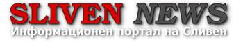 SLIVEN-NEWS.COM
