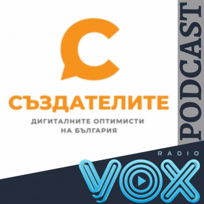 VOX PODCAST